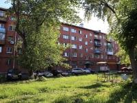 Кемерово, Красноармейская ул, дом 116