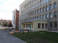 Кемерово, Красноармейская ул, дом 117