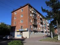 Кемерово, Красноармейская ул, дом 118