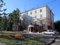 Кемерово, Красноармейская ул, дом 120