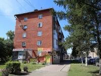 Кемерово, Красноармейская ул, дом 121