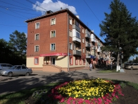 Кемерово, Красноармейская ул, дом 122