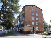 Кемерово, Красноармейская ул, дом 125