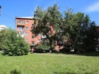 Кемерово, Красноармейская ул, дом 129