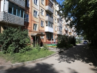 Кемерово, Красноармейская ул, дом 137
