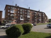 Кемерово, улица Рукавишникова, дом 2. многоквартирный дом