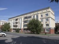 Кемерово, улица Рукавишникова, дом 6. многоквартирный дом
