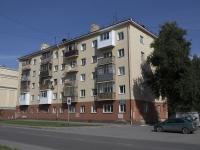 Кемерово, улица Рукавишникова, дом 8. многоквартирный дом