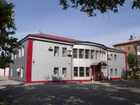 Кемерово, улица Рукавишникова, дом 10А. офисное здание