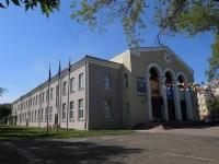 Кемерово, улица Рукавишникова, дом 15. дом/дворец культуры Кемеровский дворец молодежи