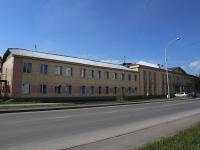 Кемерово, улица Рукавишникова, дом 21. научно-исследовательский институт