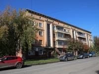 Кемерово, улица Черняховского, дом 1. многоквартирный дом