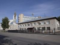 Кемерово, улица Черняховского, дом 2А. суд Центральный районный суд г. Кемерово