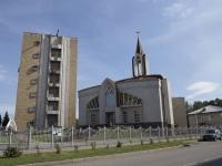 Кемерово, улица Черняховского, дом 2Б. приход непорочного сердца пресвятой Девы Марии