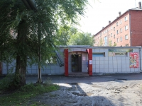 Кемерово, улица Черняховского, дом 3А. магазин