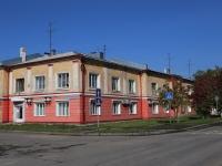 Кемерово, Черняховского ул, дом 5