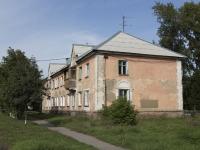 Кемерово, улица Черняховского, дом 6. многоквартирный дом