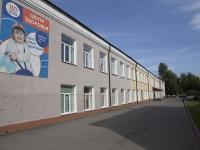 Кемерово, улица Черняховского, дом 8А. поликлиника
