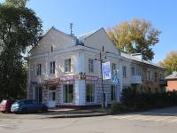 Кемерово, улица Черняховского, дом 11. многоквартирный дом