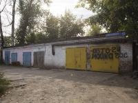 Кемерово, улица Черняховского, дом 13/1. бытовой сервис (услуги)