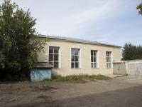 Кемерово, улица Черняховского, дом 14А. офисное здание