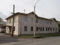 Кемерово, улица Черняховского, дом 17А. органы управления