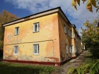 Кемерово, улица Чкалова, дом 3. многоквартирный дом