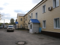 Кемерово, Чкалова ул, дом 4