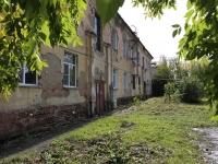 Кемерово, улица Чкалова, дом 5. многоквартирный дом