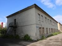 Кемерово, улица Чкалова, дом 5А. правоохранительные органы Прокуратура Центрального района г. Кемерово
