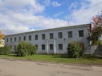 Кемерово, улица Чкалова, дом 6. офисное здание