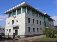 Кемерово, улица Чкалова, дом 7. офисное здание