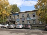Кемерово, улица Чкалова, дом 8. офисное здание