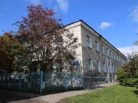Кемерово, улица Чкалова, дом 9. детский сад №9-0, Снегирёк