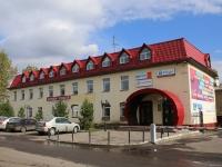 Кемерово, Чкалова ул, дом 10
