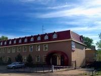Кемерово, улица Чкалова, дом 10. офисное здание