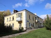 Кемерово, улица Чкалова, дом 11. многоквартирный дом