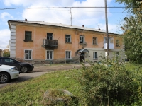Кемерово, Чкалова ул, дом 12