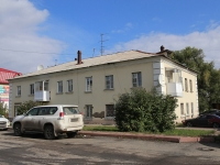 Кемерово, улица Чкалова, дом 12. многоквартирный дом