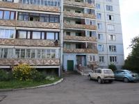 Кемерово, Октябрьский пр-кт, дом 62
