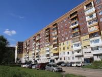 Кемерово, Октябрьский пр-кт, дом 84