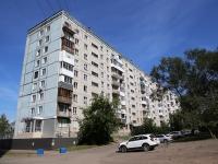 Кемерово, Октябрьский пр-кт, дом 7