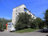 Кемерово, Октябрьский пр-кт, дом 9