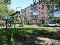 Кемерово, Октябрьский пр-кт, дом 13