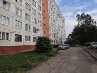 Кемерово, Ленинградский пр-кт, дом 5