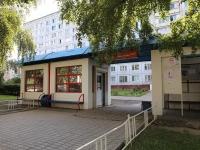 Кемерово, Ленинградский проспект. магазин