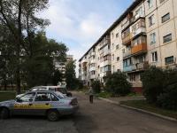 Кемерово, Ленинградский пр-кт, дом 7