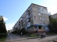Кемерово, Ленинградский проспект, дом 7. многоквартирный дом