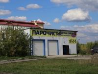 Кемерово, Ленинградский проспект, дом 10А к.1. бытовой сервис (услуги)