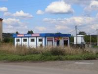 Кемерово, Ленинградский проспект, дом 10А. бытовой сервис (услуги)